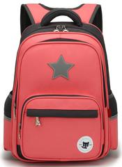 Рюкзак школьный Qix 463 Коралловый + Пенал