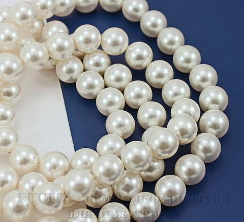 5810 Хрустальный жемчуг Сваровски Crystal White круглый 12 мм (Картинка)