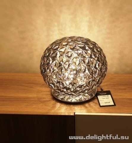 Kartell Planet ( grey ) table lamp