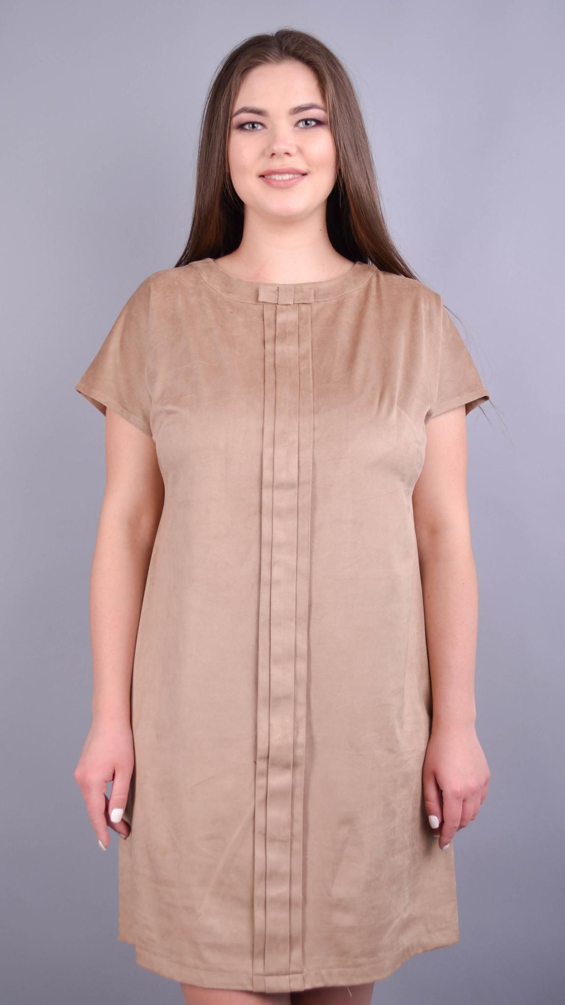 Варвара. Вишукана сукня для жінок плюс сайз. Беж.