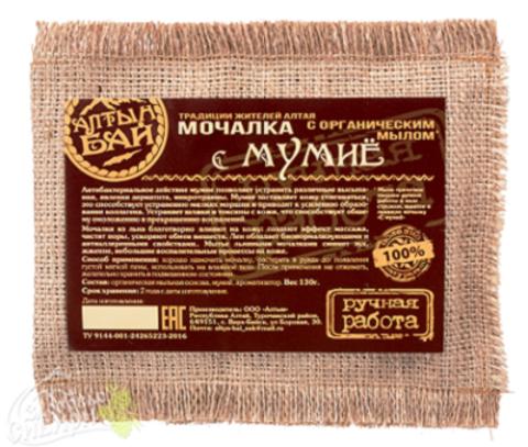 Мочалка льняная с органическим мылом С МУМИЁ, 130 г АлтынБай