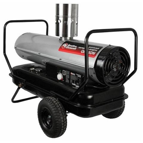 Нагреватель воздуха дизельный непрямого нагр. QUATTRO ELEMENTI QE-25DN (25кВт, 290 м.куб/ч, бак 50л, 2,2л/ч, 39кг)