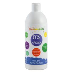 Гель для мытья посуды без аромата, 500мл ТМ FreshBubble