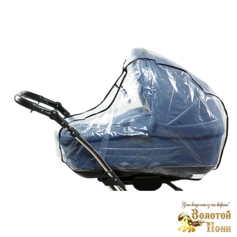 Дождевик на детскую коляску (0+) 200528-NV900