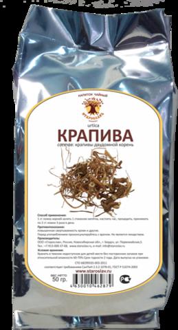 Крапива трава 50 гр