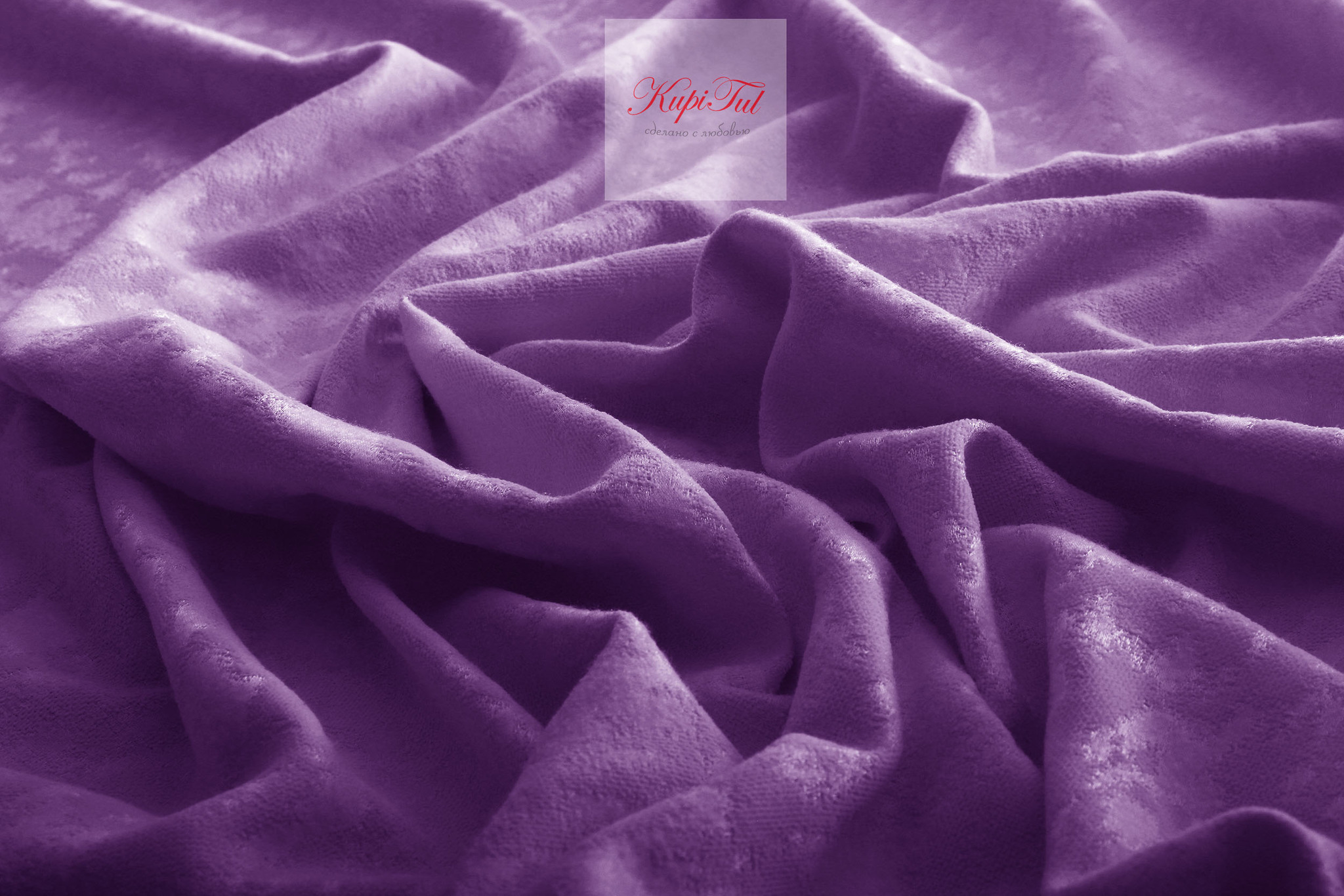 Комплект штор Луи (фиолетовый). Шторы из стриженного бархата.