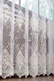 Готовая штора. Микросетка с вышивкой Elisabeth-2 (крем)