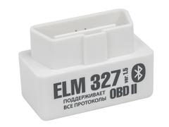 Адаптер автодиагностический EMITRON ELM327 Bluetooth