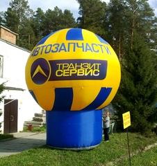 Рекламный шар на опоре 5 метров