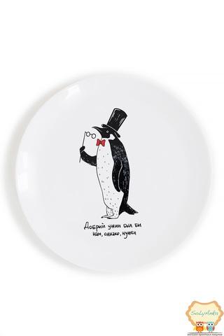 """Тарелка """"Пингвин"""""""