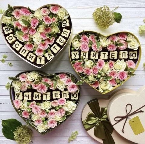 Цветы и шоколадные буквы «Воспитателю» «Учителю» #19145