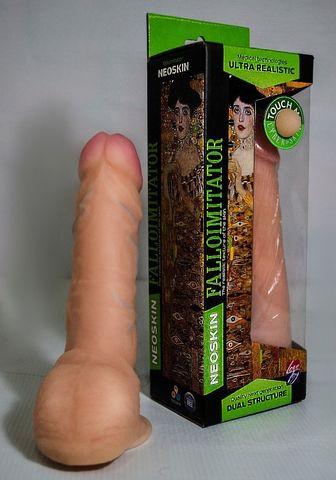 Фаллоимитатор HUMAN FORM с пышной мошонкой - 19 см.