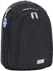 Рюкзак Bagland Раскладной большой 32 л. Чёрный (0014270)