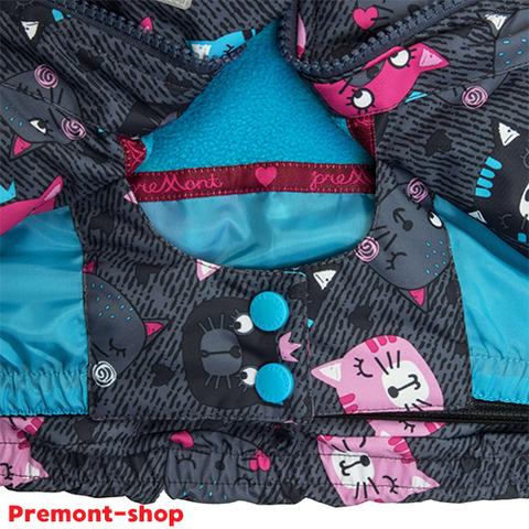 Костюм  Premont Мэнские котята WP81218