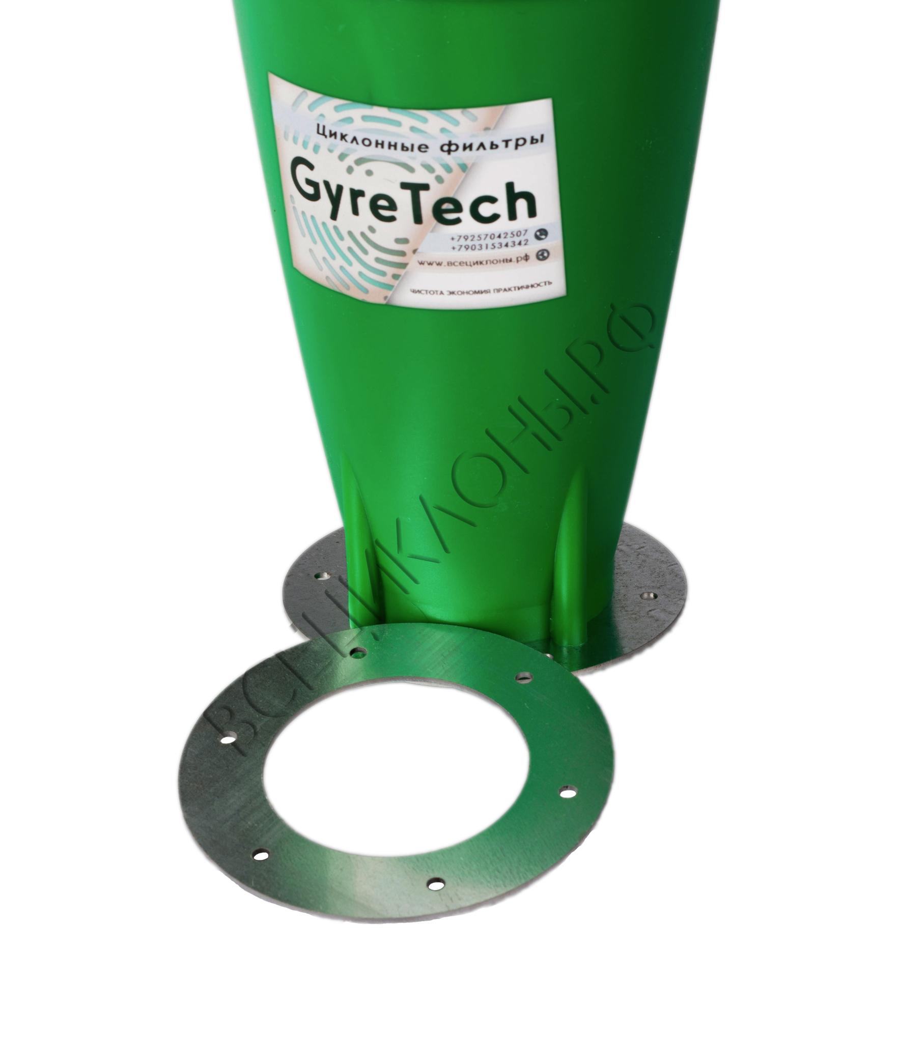 Комплект из опорного и ответного фланцев для циклонного фильтра М-2, циклонный фильтр продаётся отдельно