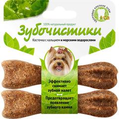 Зубочистики для собак мелких пород весом до 10 кг со вкусом морских водорослей, длина 8 см 2 шт.