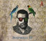 Борис Гребенщиков / Symphonia БГ (CD)