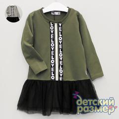 Платье с юбкой-сеточкой