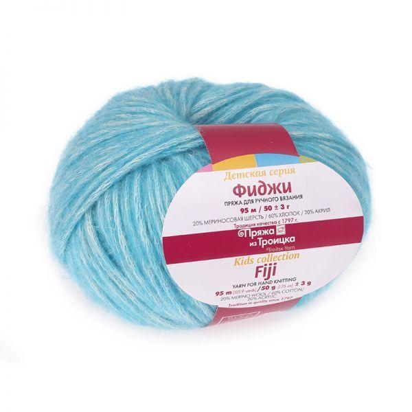 Пряжа Троицкая Фиджи 8521 голубая бирюза