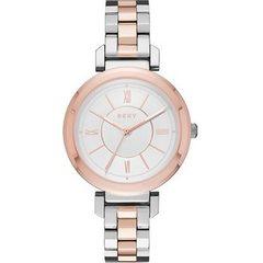 Женские наручные часы DKNY NY2593