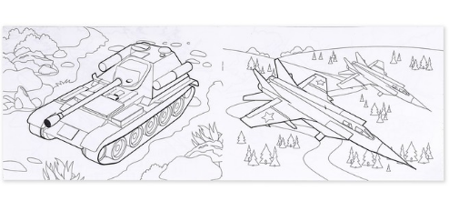 071-5013 Раскраска для мальчиков А4 «Военная техника», 16 ...