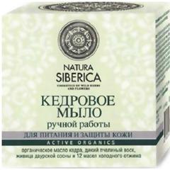 Кедровое мыло Natura Siberica