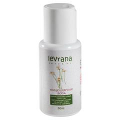 Мини мицеллярная вода для снятия макияжа Ромашка, 50ml, TМ Levrana