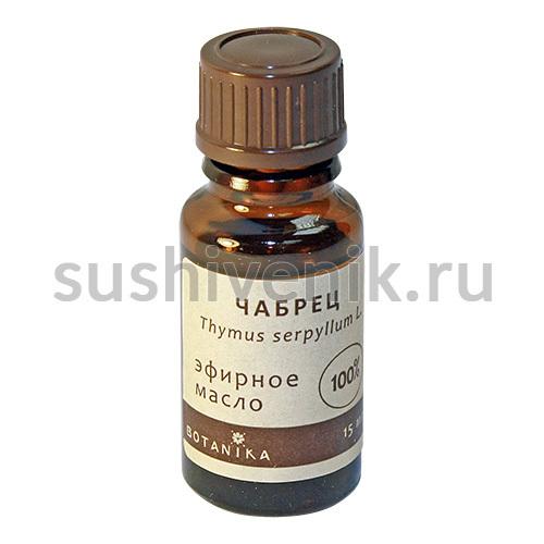 Чабрец - эфирное масло