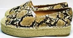 Модные летние туфли Lily shoes Q38snake.