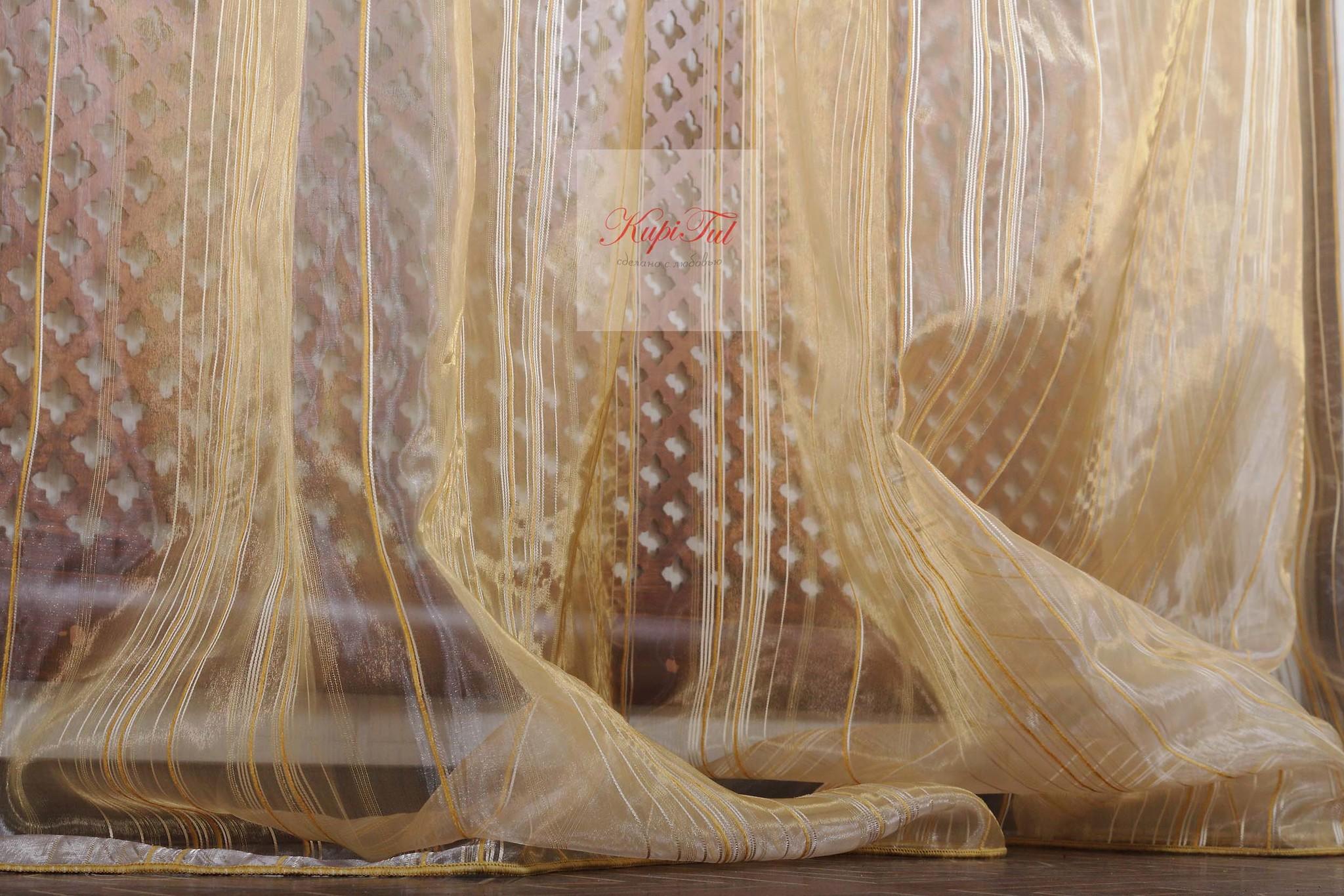 Тюль в полоску. Органза Orkide (золото)