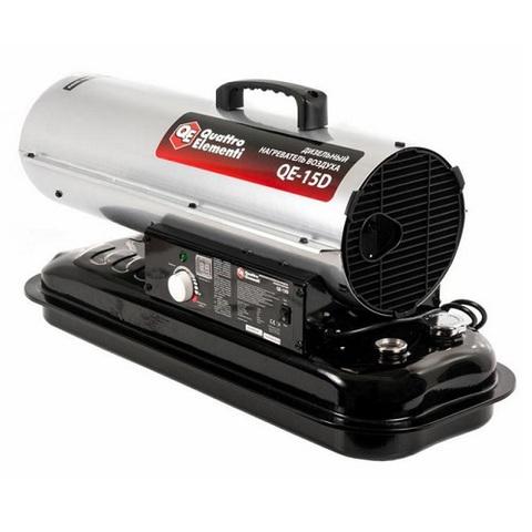 Нагреватель воздуха дизельный прямого нагрева QUATTRO ELEMENTI QE- 15D (15кВт, 205 м.куб/ч, бак 20л, 1,3л/ч, 15,7кг)