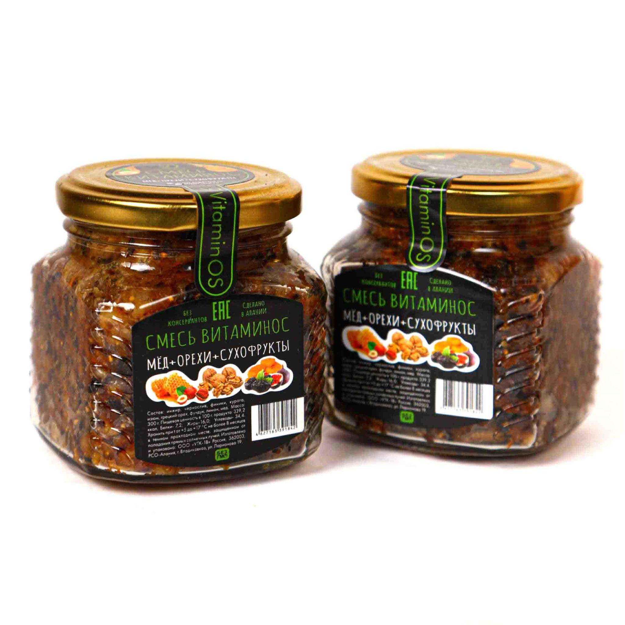 Сухофрукты Смесь витаминная с орехами, мёдом и сухофруктами, Supernut, 300 г import_files_a7_a7b256835ddf11eaa9c7484d7ecee297_7e34d58969ad11eaa9c7484d7ecee297.jpg