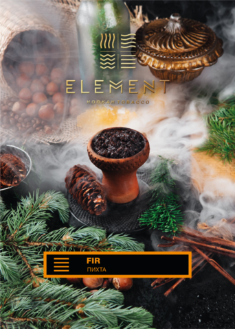 Element Fir (Пихта) земля 40г