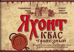 Квас Яхонт Трапезный