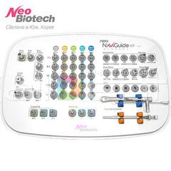 Neo NaviGuide Kit Regular/Wide | Набор для шаблонов
