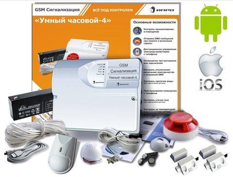 GSM-сигнализация ИПРО для гаража профи