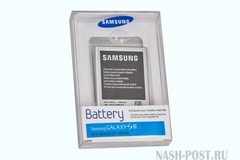 battery Samsung EB-L1G6LLUC for i9300