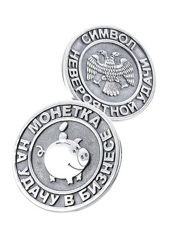 Монета на удачу.