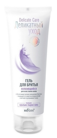 Белита Деликатный уход Гель д/бритья непенящийся для всех типов кожи 100мл