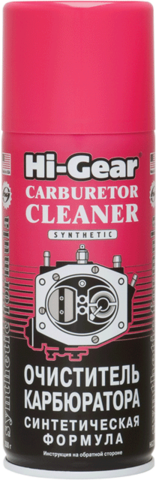 3116 Очиститель карбюратора (синтетическая формула, аэрозоль)  CARB CLEANER SYNTHETIC 350 г, шт