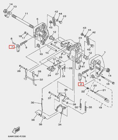 Ручка зажима транца для лодочного мотора F20 Sea-PRO (19-2-7)