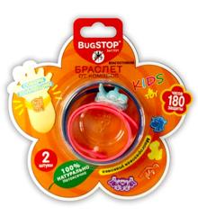 BugSTOP. Браслет от комаров с игрушкой Kids&Toy 2 шт., с 3-х лет