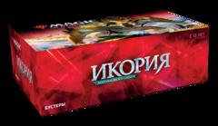 Дисплей бустеров выпуска «Икория» (русский)