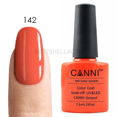 Canni Canni, Гель-лак 142, 7,3 мл 142.jpg