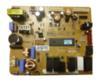Модуль для холодильника LG (ЭлДжи) - EBR54881502