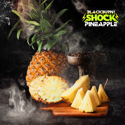 Табак Burn Black Ananas Shock (Кислый ананас) 100 г