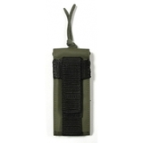 Чехол Victorinox для 130мм 1-3 ур и HunterPro кожзам зеленый (4.0837.4)