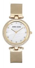 Женские часы Anne Klein 2972MPGB