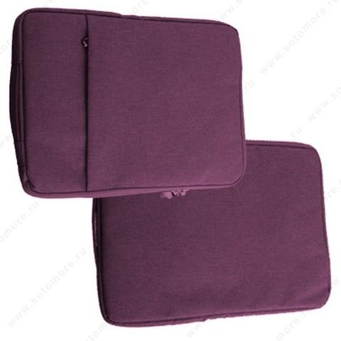 Чехол-сумка для ноутбука 13 Дюймов тканевый на молнии сиреневый