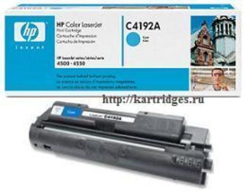 Картридж Hewlett-Packard (HP) C4192A